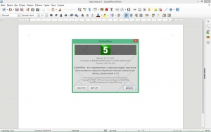 LibreOffice 5.0.1 Stable + Help Pack [Multi/Ru]