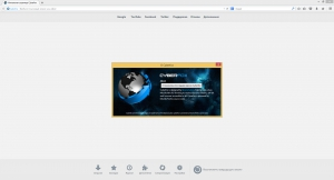 Cyberfox 40.0.3 for Intel + Portable [Ru/En]