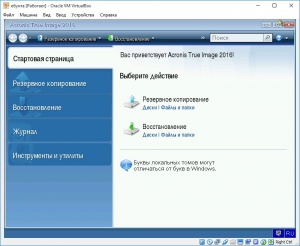 Acronis BootDVD 2015 Grub4Dos Edition 29 (8/28/2015) 13 in 1 [Ru]