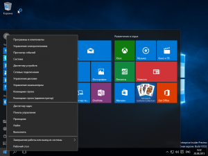 Microsoft Windows 10 Insider Preview 10.0.10532 (esd) [Ru]