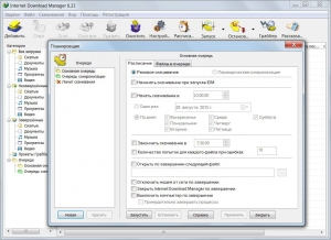 Internet Download Manager 6.23 Build 21 Final [Multi/Ru]