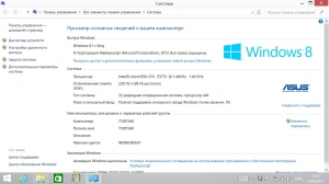 Recovery USB-flash for Asus T100TAM / Windows 8.1 with Bing (х86) 6.3 (сборка 9600) [Ru/En]