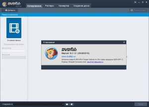 DVDFab 9.2.1.0 Final RePack (& Portable) by elchupakabra [Ru/En]