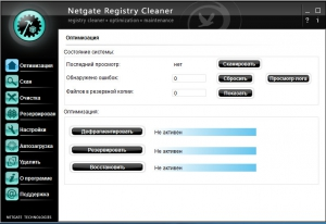 NETGATE Registry Cleaner 10.0.205.0 RePack by D!akov [Multi/Rus]