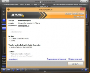 AIMP 3.60 Build 1500 Final + Portable [Multi/Ru]