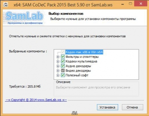 SAM CoDeC & DeCoDeR Pack 2015 5.90 [Ru]