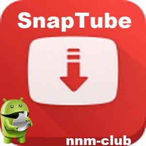 SnapTube YouTube Downloader v3.0.0.8126 [Ru/Multi] - �������� � ���������� ������� � YouTube