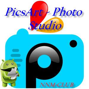 PicsArt - Photo Studio v5.7.2 (Unlocked) [Ru/Multi] - ������������������� ���� ��������