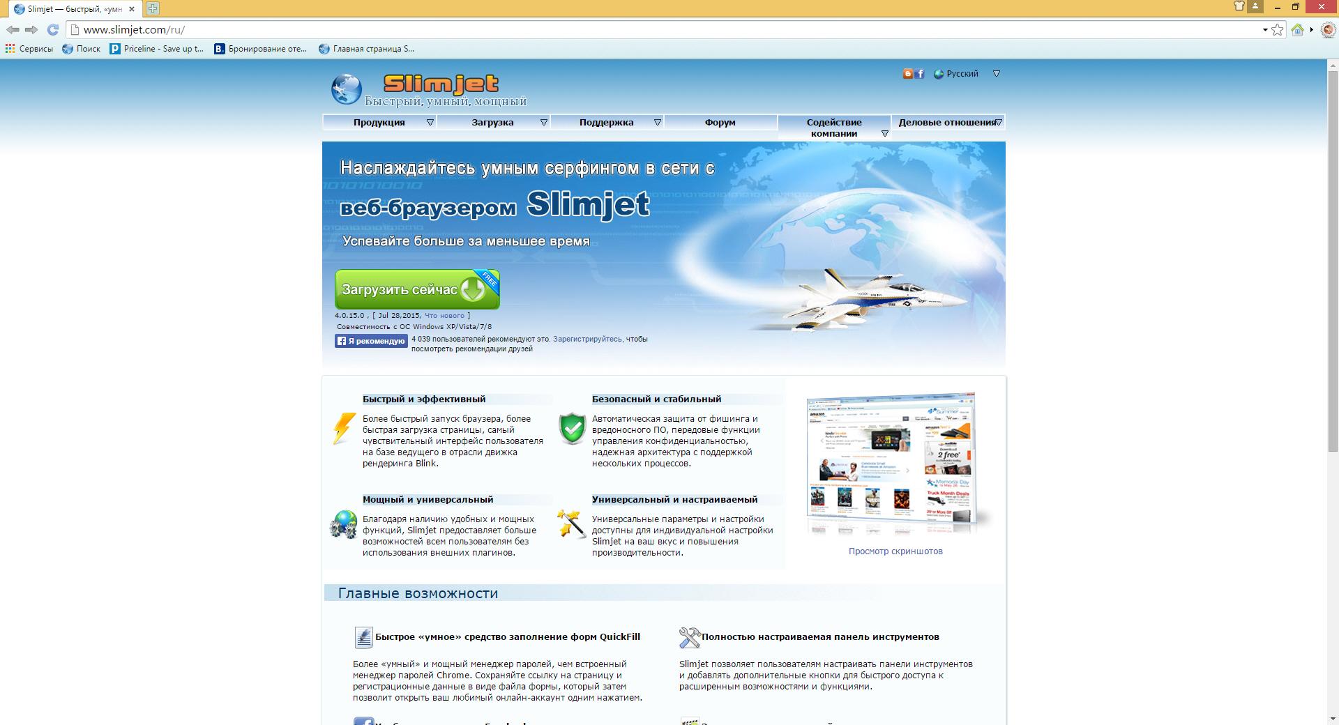 Русские веб сайты онлайн 16 фотография