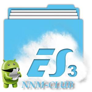 ES File Explorer / ES Проводник v4.0.2.5 + Mod [Ru/Multi] - Многофункциональный файловый менеджер