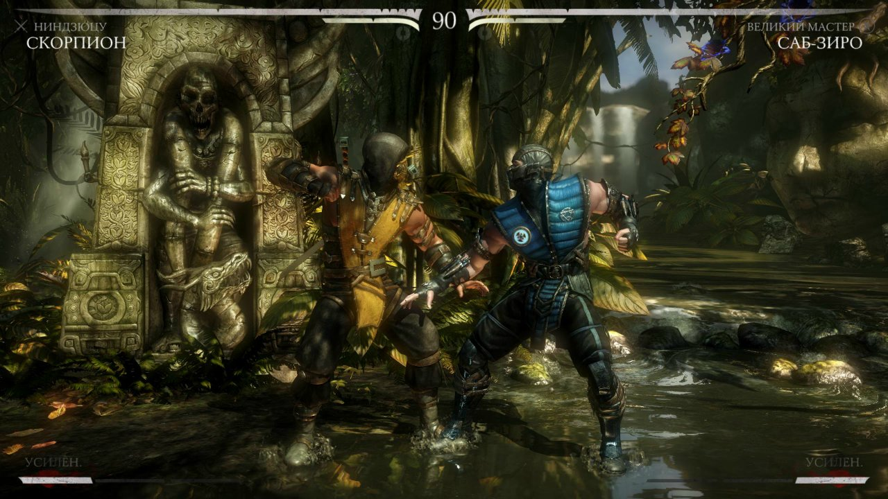 Файл Mortal Kombat Data3 Bin
