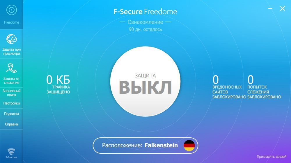 Download free trial F-Secure Anti-Virus