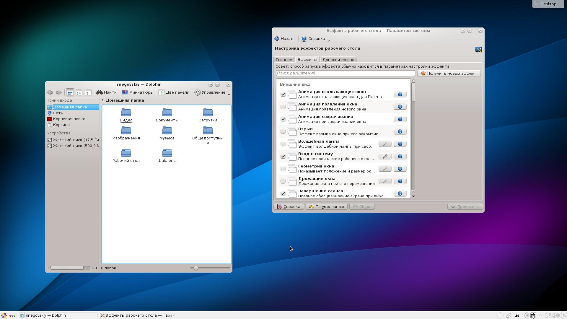 Centos 7 kde live cd screenshot tour - softpedia linux newssoftpediacom