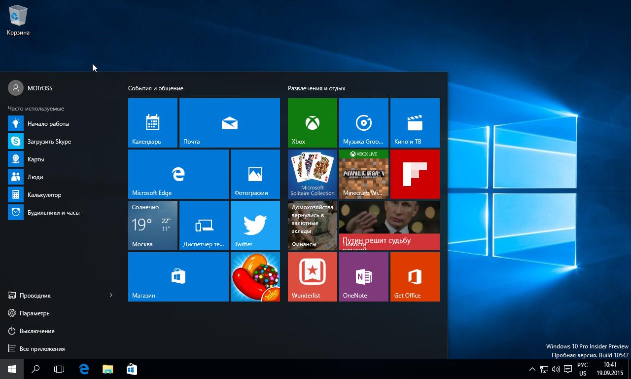 Как сделать скриншот рабочего стола в windows 7 на ноутбуке