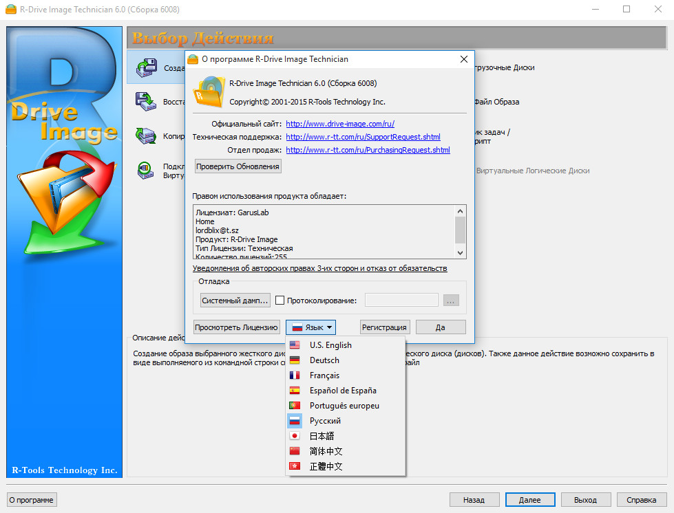 R studio 6.1 build 153547 network edition repack by ...