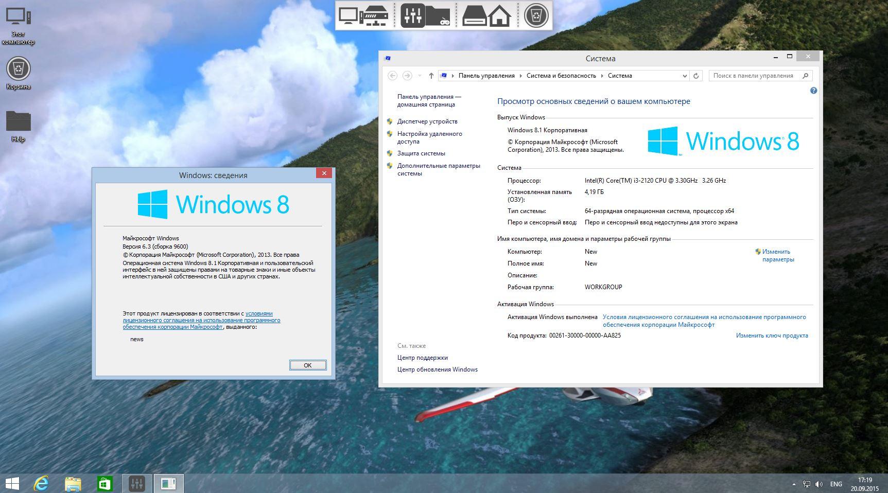 Windows 8.1 Enterprise v.60-61.15 (x86x64) Rus (2015) скачать торрент бесплатно
