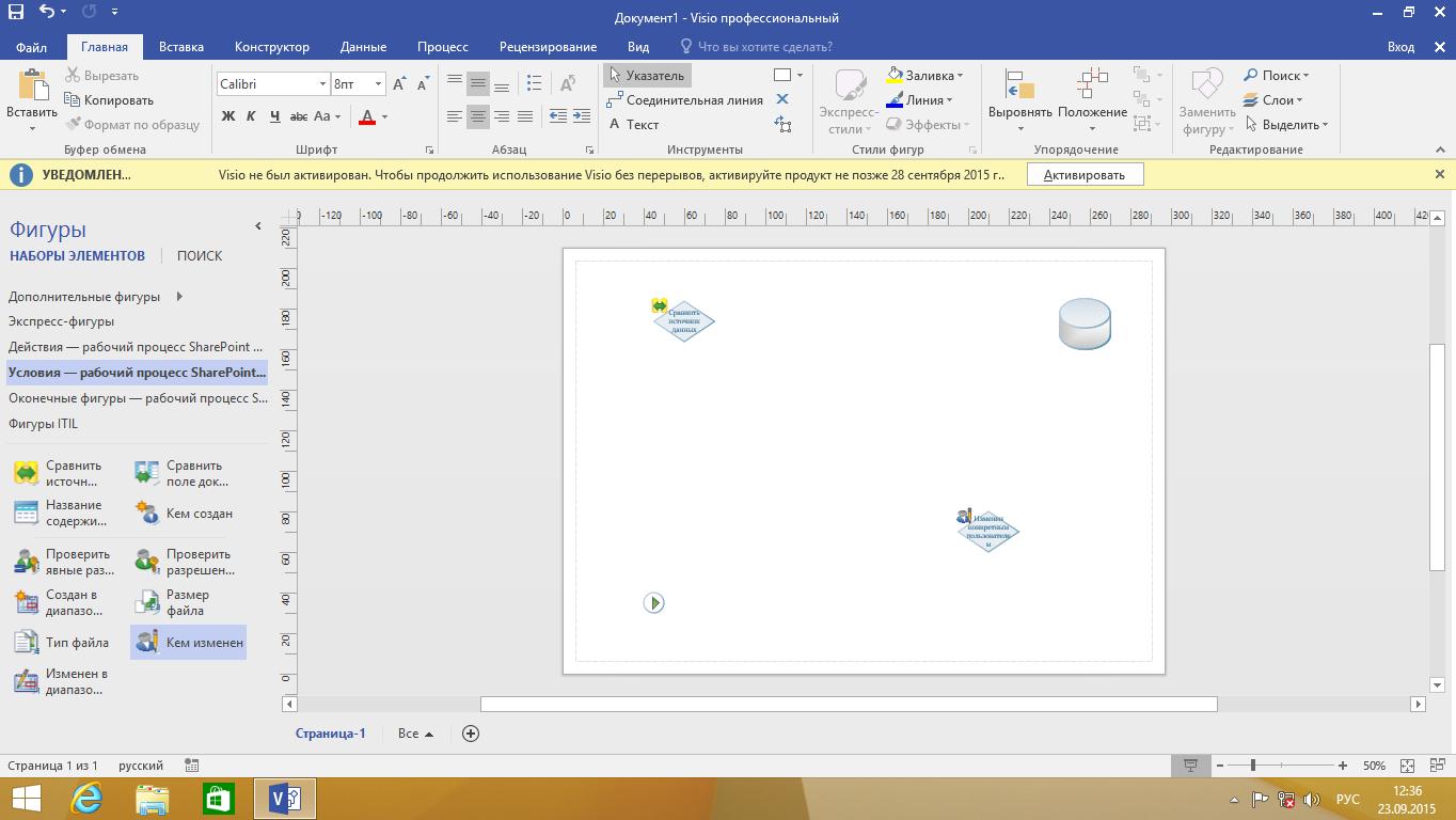 Converting Visio vsd files to PDF automatically  Super