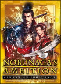 Nobunaga's Ambition Sphere of Influence | Лицензия
