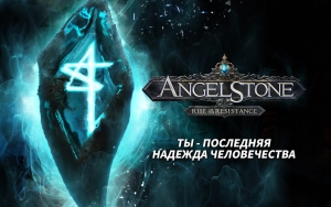 Angel Stone v1.1.2 [Mod Money] [Ru]