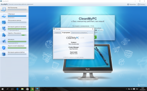 CleanMyPC 1.7.0 [Multi/Rus]
