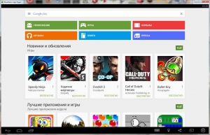 BlueStacks App Player 1.1.11.8004 (Android 4.4.2) Mod by ajrys [Multi/Ru]