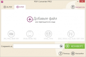 Icecream PDF Converter PRO 1.61 [Multi/Ru]