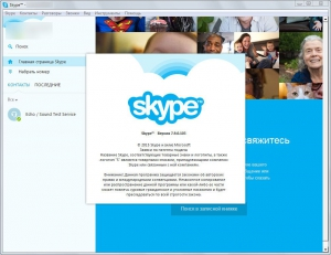 Skype 7.9.0.103 Final RePack (& Portable) by D!akov [Multi/Rus]