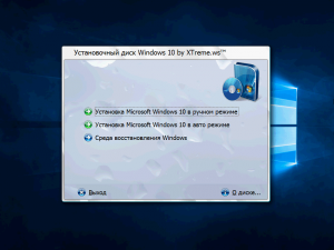 Windows 10 [4 in 1] XTreme.ws™ (x32-x64) (сентябрь 2015) [Rus]