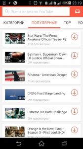 SnapTube YouTube Downloader v3.0.0.8126 [Ru/Multi] - просмотр и скачивание роликов с YouTube