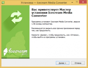 Icecream Media Converter 1.56 [Multi/Ru]