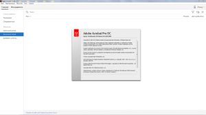 Adobe Document Cloud (DC), Release 15.008.20082 x86 x64 [MULTILANG +RUS]