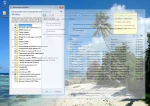 Windows 7 Enterprise SP • by OSIH14 Only//. 03.09.2015 (x86 x64) [RU]