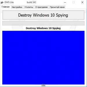 Destroy Windows 10 Spying 1.5 Build 342 [Multi/Ru]