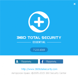 360 Total Security Essential 7.2.0.1019 [Multi/Ru]
