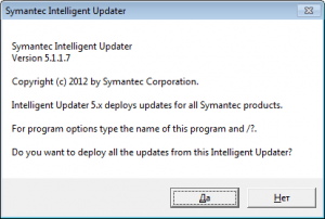 Symantec Virus Definitions от 2015.09.06 [En]