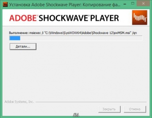Adobe Shockwave Player 12.2.0.162 (Full/Slim) [Multi/Ru]