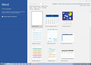 Microsoft Office 2016 Professional Plus Preview 16.0.4229.1023 (x86-x64) by Ratiborus 2.9 [Multi/Ru]