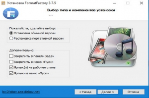 Format Factory 3.7.5 Final RePack (& Portable) by D!akov [Multi/Ru]