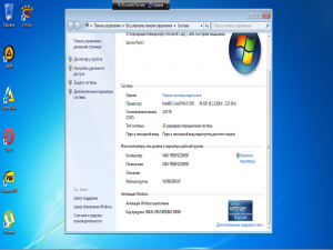 Windows 7 Ultimate By Darkness 09.09.2015 (x86) [Rus]