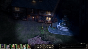 Pillars of Eternity: Royal Edition + The White Match: Part I [Ru/Multi] (2.01.0721/dlc) License GOG