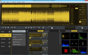 MAGIX Audio & Music Lab 2016 Premium 21.0.1.28 [Multi/Ru]