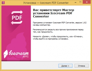 Icecream PDF Converter PRO 1.62 [Multi/Ru]