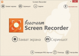 Icecream Screen Recorder 2.26 [Multi/Ru]