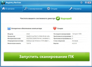 Reviversoft Registry Reviver 4.2.3.10 [Multi/Ru]