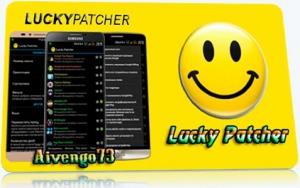 LuckyPatcher 5.8.0 [Rus/Multi] - Патчер к большинству программ и игр