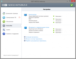 ESET NOD32 Antivirus / Smart Security 8.0.319.1 RePack by ABISMAL [Ru]