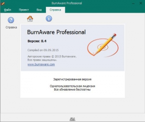 BurnAware Professional 8.4 Final RePack (& Portable) by KpoJIuK (11.09.2015) [Multi/Ru]