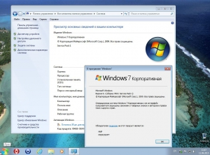 Windows 7 Professionall SP1 by Only//. 10.09.2015 (x86 x64) [RU EN]