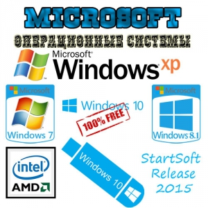 Windows 10-8.1-7-XP Plus PE WPI StartSoft 61-2015 (x86/x64) [Ru]