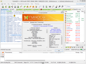 FlylinkDC++ r503 build 19011 Stable Portable (x86) + Хаблист [Multi/Ru]
